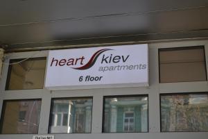 Heart Kiev Apart-Hotel, Szállodák  Kijev - big - 34