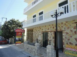 Luxury House Diakopto Achaia Greece