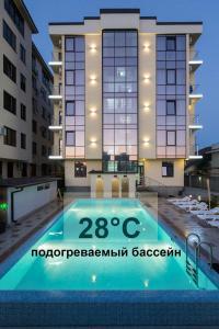 Отель Анатоль