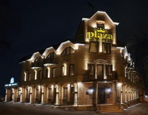 Plaza Hotel - Novolipetsk