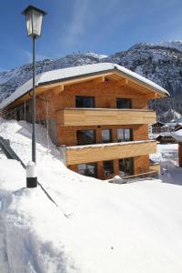 Mats Lech Alpenquartier - Accommodation - Lech