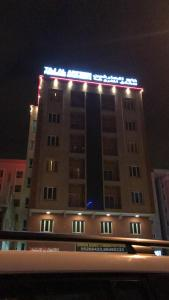 Taj Alarfeen Furnished Building