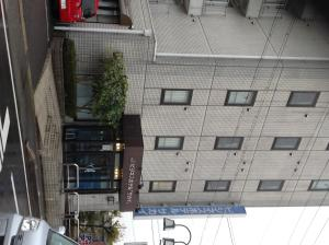 Auberges de jeunesse - Business Hotel Sakai