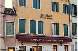 Hotel Antico Capon - AbcAlberghi.com