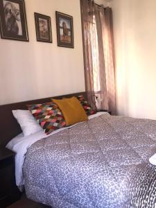 Sofia guest house - abcRoma.com