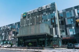 Quality Hotel Beijing