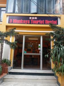 3 Monkeys Tourist Hostel