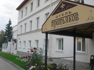 Гостиницы Судиславля на карте