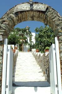 Agnanti Traditional, Гостевые дома  Kastron - big - 30