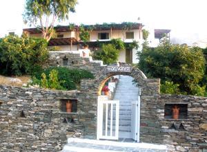 Agnanti Traditional, Гостевые дома  Kastron - big - 29