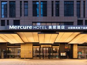 Mercure Xian North
