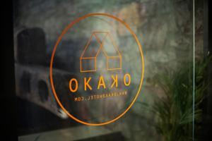 Okako Hotel (19 of 30)