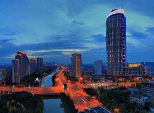 Howard Johnson Kaina Plaza Changzhou