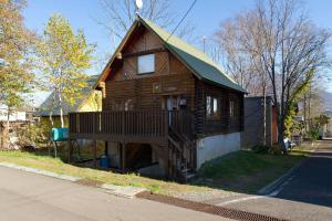 Nupuri Cottage - Hotel - Niseko