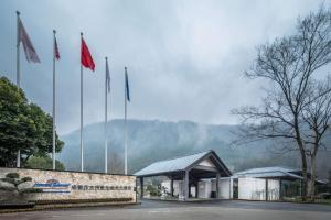 Howard Johnson Huashuiwan Hot Springs Resort Chengdu
