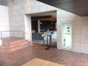 Aki Grand Hotel & Spa, Hotely  Mijadžima - big - 20
