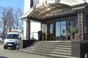 Hotel Avia - Verkhozim