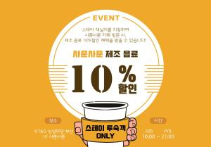 Sangsang Stay Busan, Хостелы  Пусан - big - 32