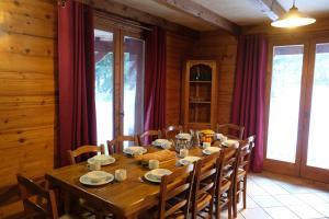 Madame Vacances Chalet Morgane - Hotel - La Tania