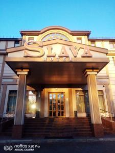 Отель Slava, Запорожье