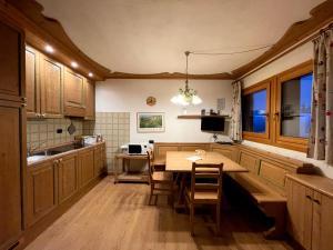 Casa Cucciolo Falcade - Apartment