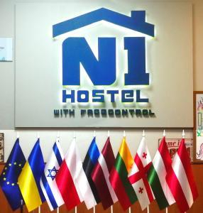 Хостел Хостел 1, Одесса