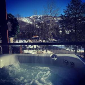Les Chalets Sauvignon - Hotel - Mont Tremblant