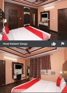 Hotel Kailash Ganga