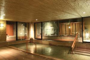 Aki Grand Hotel & Spa, Hotely  Mijadžima - big - 31