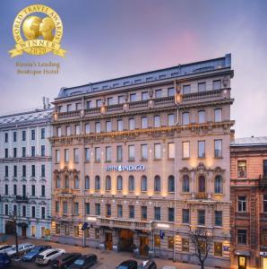 Отель Hotel Indigo St. Petersburg – Tchaikovskogo