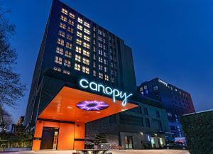 Canopy by Hilton Hangzhou West..