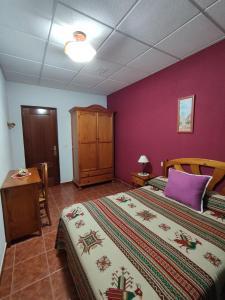 Alojamientos Rurales La Hoz