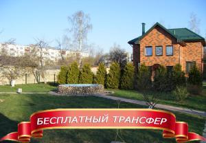 Гостиницы Растуново