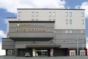 Auberges de jeunesse - Hokkaido Greenland Hotel Sunplaza