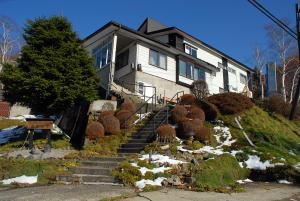 Auberges de jeunesse - Family House Akashiya