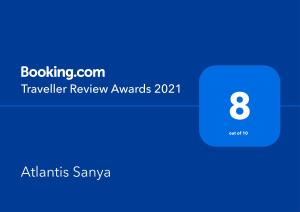 Atlantis Sanya (2 of 294)