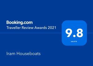 Iram Houseboats