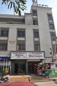 Hotel Kranthi residency