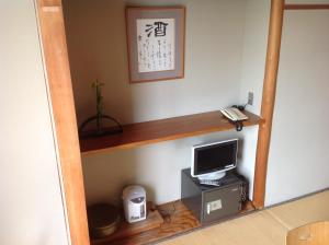 Yamaichi Bekkan, Ryokany  Mijadžima - big - 28
