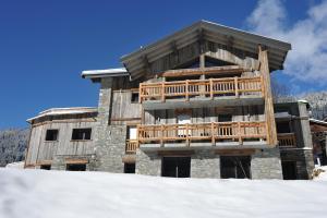 Luxueux Chalet l'Ours Blanc - Hotel - Champagny en Vanoise