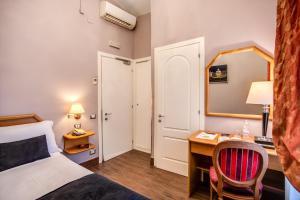 Hotel San Valentino - abcRoma.com