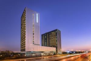 Novotel Changsha International Exhibition Center