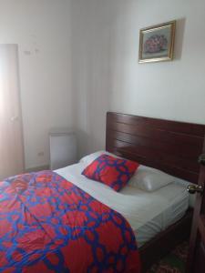 Hotel Arcoiris Colonial