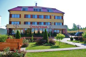Noviy Otel - Yartsevo