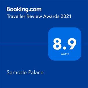 Samode Palace (2 of 48)