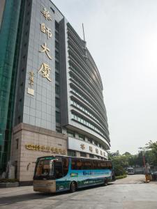 Hua Shi Hotel, Hotels  Guangzhou - big - 1