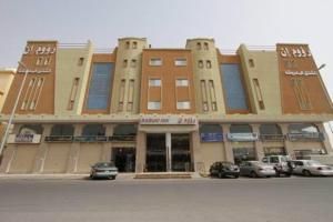 Hostels und Jugendherbergen - Raoum Inn Arar