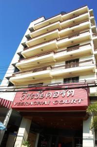 Auberges de jeunesse - Veerachai Court