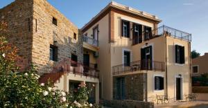 Hostales Baratos - Yasemi of Chios