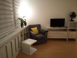 Apartament UŚMIECH